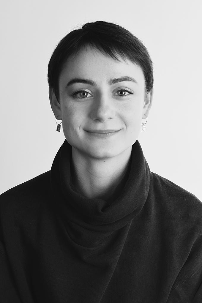 Photo of Adina Ziebart